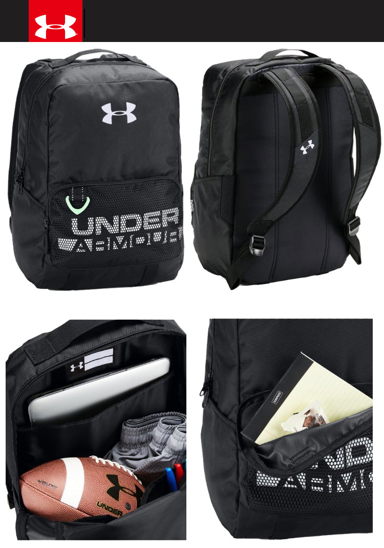 865584abf2 annexsports  Under Armour Armour select backpack 1