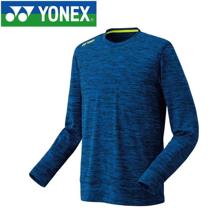 66e68c4a annexsports: Yonex tennis UNI sweat shirt men gap Dis 30,046-566 ...