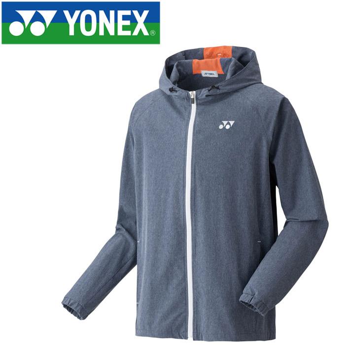 ヨネックス テニス UNI ウォームアップパーカー メンズ レディース 50074-554