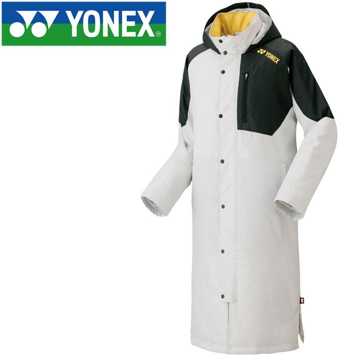 ヨネックス テニス UNI ベンチコート メンズ レディース 90043-326