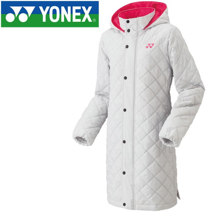 WHT 2-pc Snow Suit bib $113 NWT 6 Month 6M Girls Columbia Santa Peak SET PINK