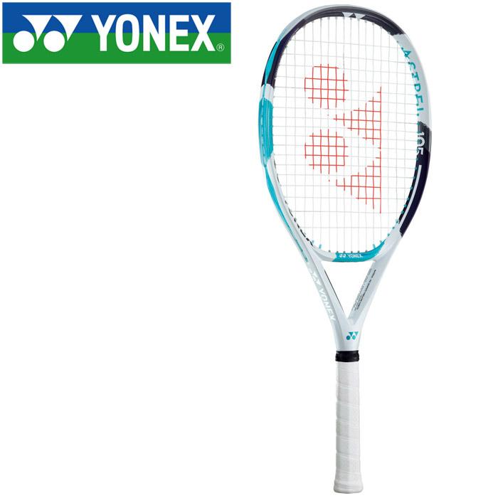 ヨネックス テニス 硬式 アストレル 105 ラケット フレームのみ AST105-033