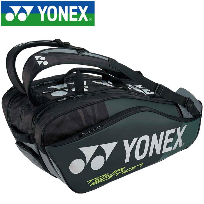 ヨネックス テニス ラケットバッグ9 リュック付き 9本用 BAG1802N-007