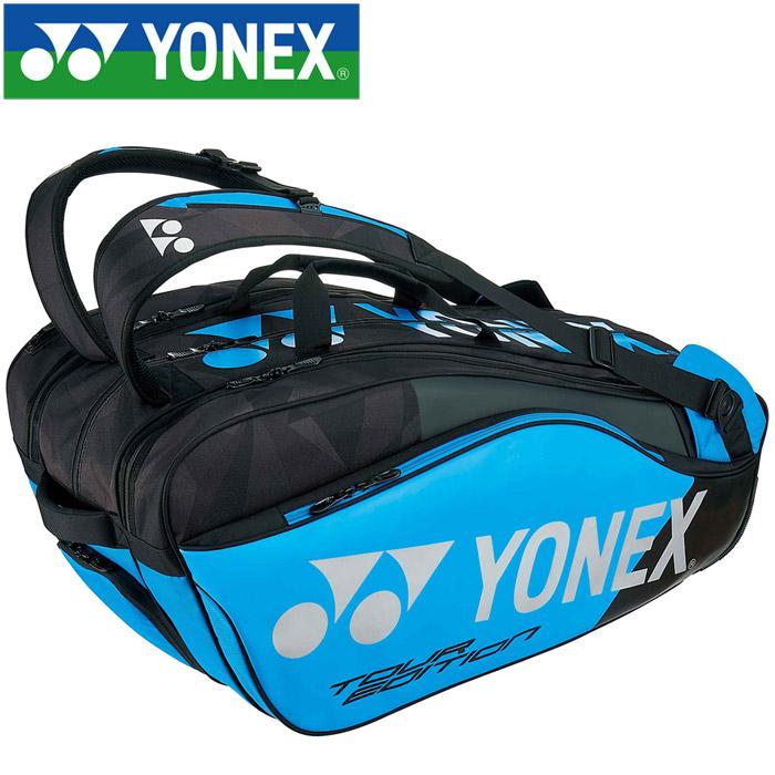 ヨネックス テニス ラケットバッグ9 リュック付き 9本用 BAG1802N-506