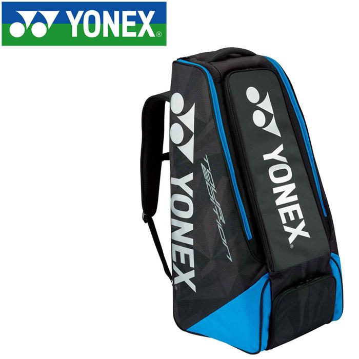 ヨネックス テニス スタンドバッグ ラケット2本収納可能 BAG1809-188