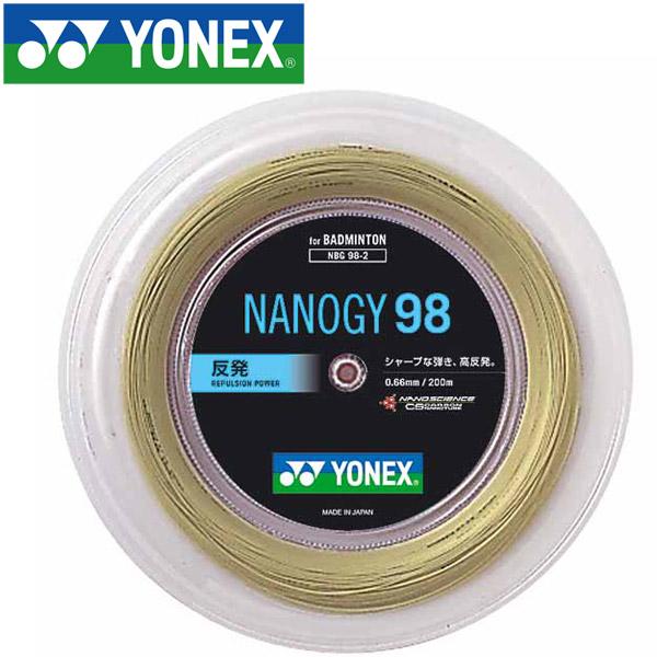 ヨネックス バドミントン ナノジー98 200M ストリング ガット NBG982-528