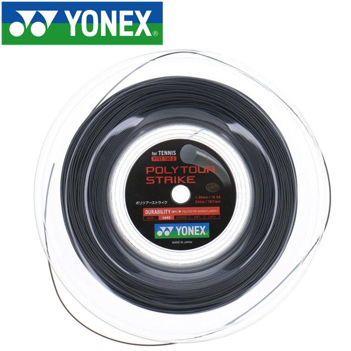 ヨネックス テニス ポリツアーストライク130 240M ストリング ガット PTST1302-405