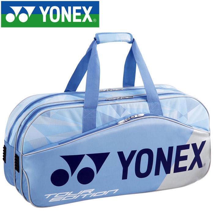 ヨネックス トーナメントバッグ ラケット2本収納 BAG1801W-525
