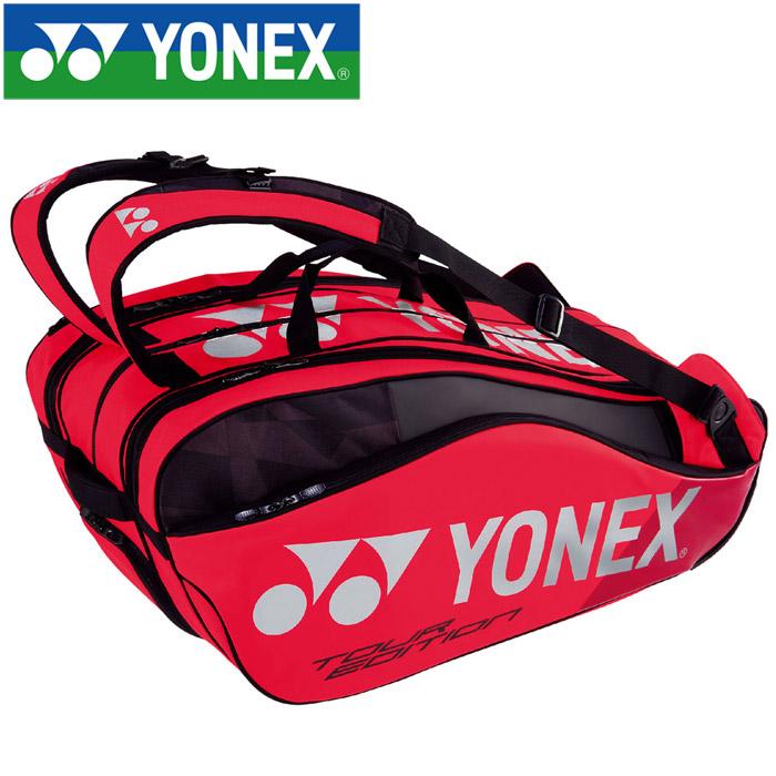 ヨネックス ラケットバッグ9 リュック付き テニス9本用 BAG1802N-596