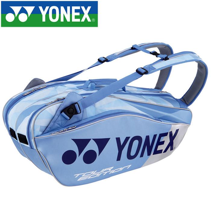 ヨネックス ラケットバッグ6 リュック付き テニス6本用 BAG1802R-525