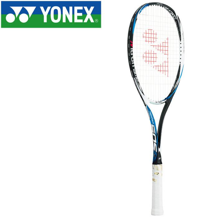 ヨネックス ネクシーガ50S ソフトテニス 軟式テニスラケット フレームのみ NXG50S-493
