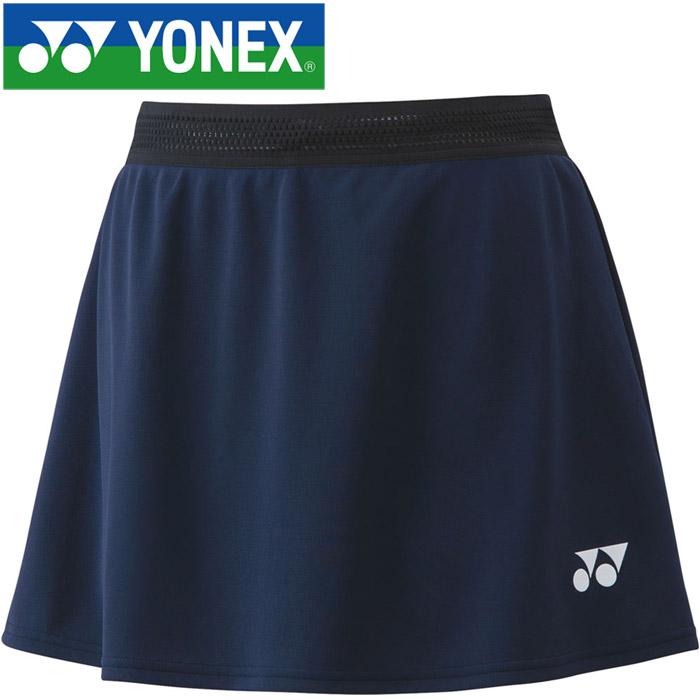 Yonex Womens Skort 26053 with inner shorts