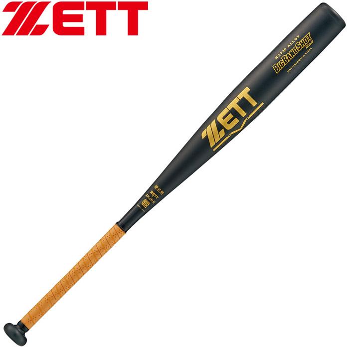 ゼット 野球 硬式金属製バット BIGBANGSHOT2nd BAT12983-1900