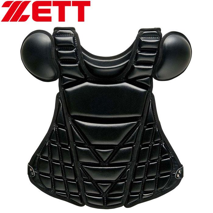 ゼット プロステイタス 硬式用プロテクター 野球 BLP1265-1900