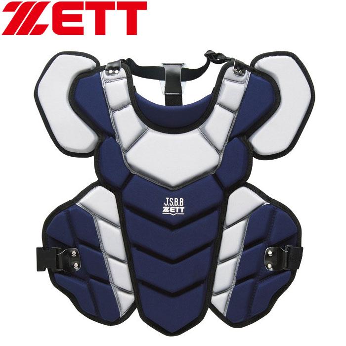 ゼット プロステイタス 軟式用 プロテクター 野球 BLP3295-2913