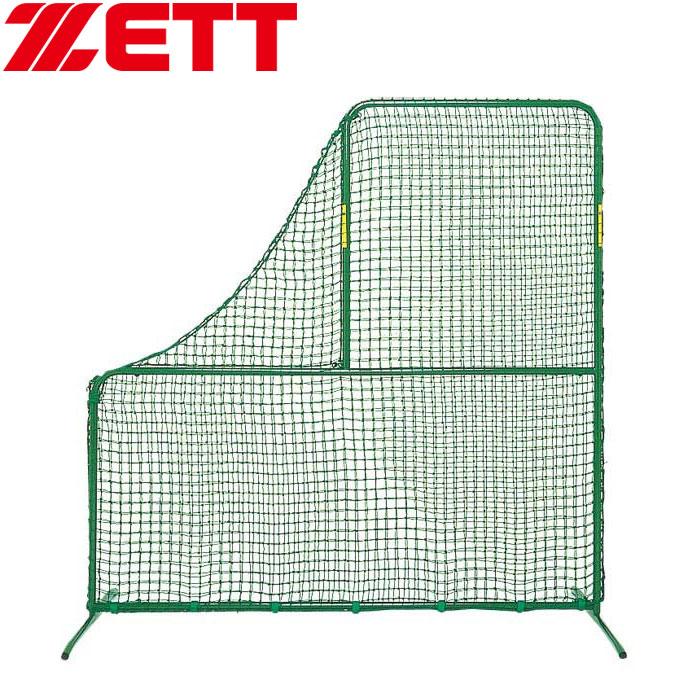 ゼット 投手用 L型 防球ネット 脚部回転式 脚部鉄製 野球 BM138Z
