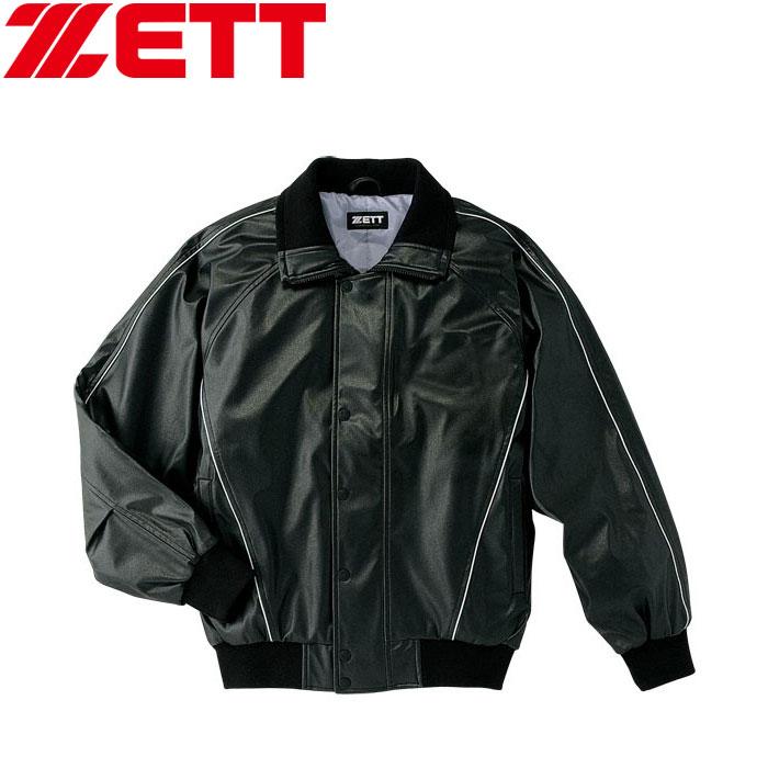 ゼット グラウンドコート ジャケット メンズ 野球 BOG475A-1900