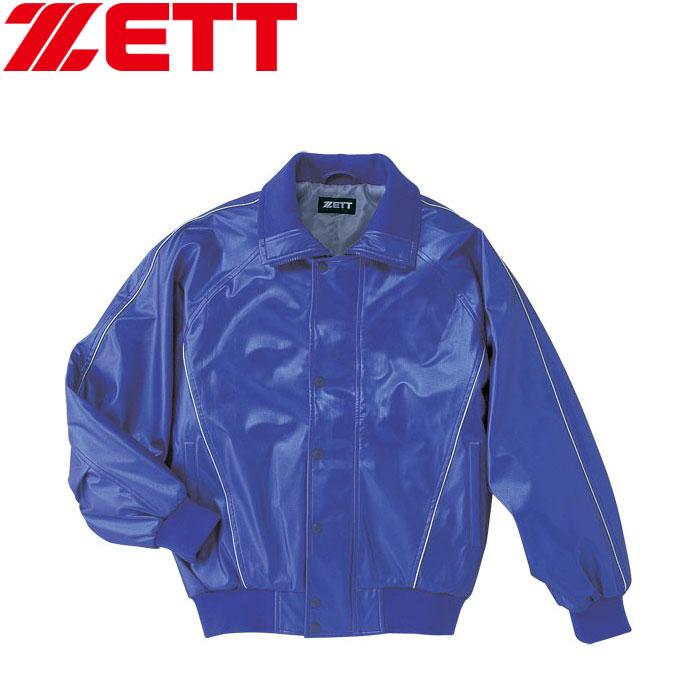 ゼット グラウンドコート ジャケット メンズ 野球 BOG475A-2700