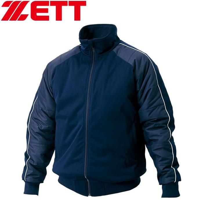 ゼット グラウンドコート ジャケット メンズ 野球 ソフトボール BOG480-2900