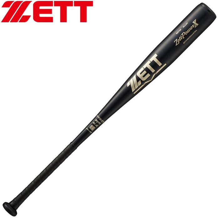 ゼット 中学硬式金属製バット ゼットパワークロス 83cm BAT21983-1900