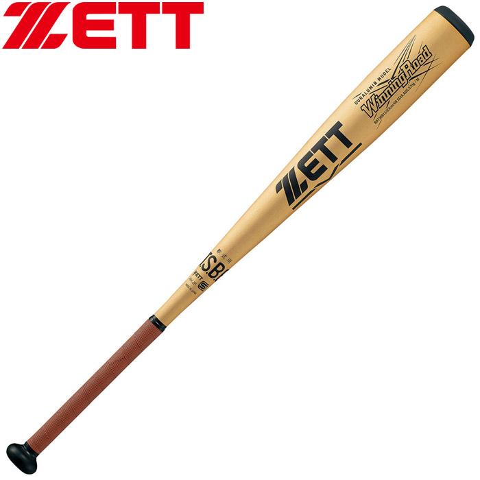 ゼット 一般軟式金属製バット ウイニングロード 83cm BAT36913-8201