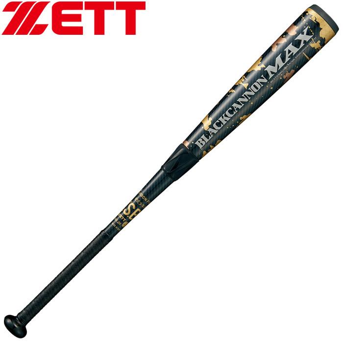 ゼット 少年軟式FRPバット BLACKCANNON MAX ブラックキャノン マックス 76cm・600g平均 BCT75976-1900