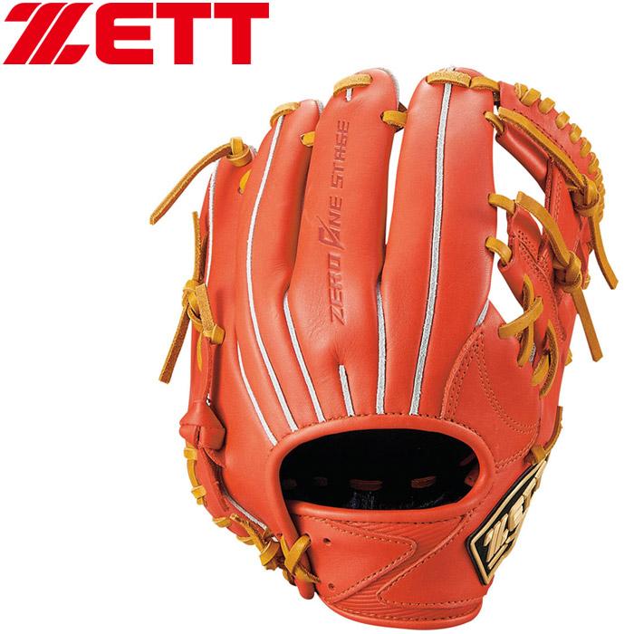 ゼット 少年軟式グラブ 内野手用 二塁手・遊撃手用 ゼロワンステージ BJGB71910-5836