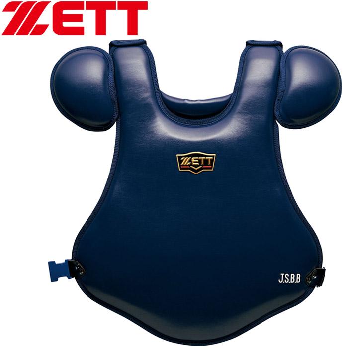 ゼット 軟式用 プロテクター プロステイタス BLP3298-2900