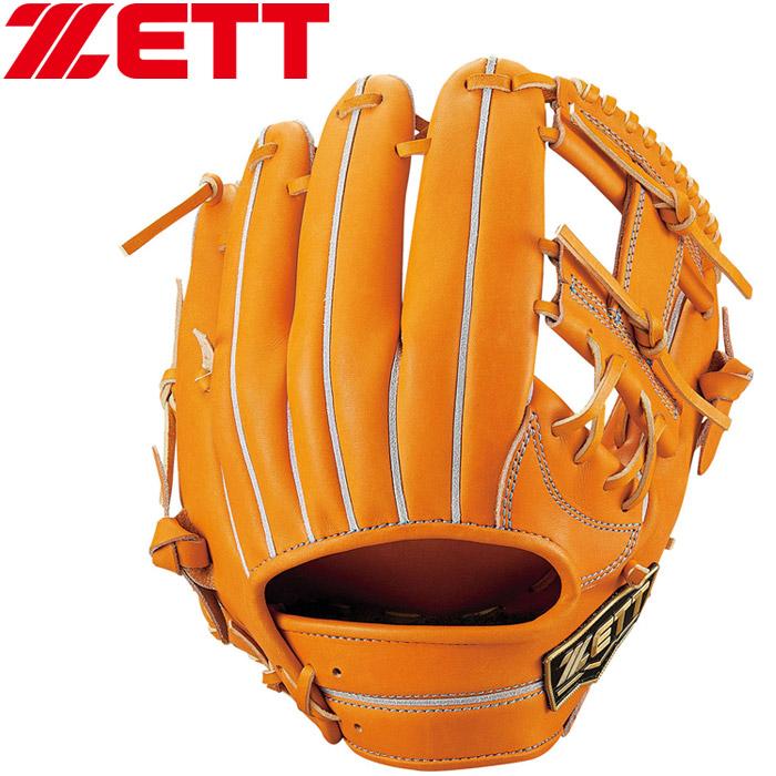 ゼット 硬式グラブ 内野手用 二塁手・遊撃手用 ネオステイタス BPGB12910-5600