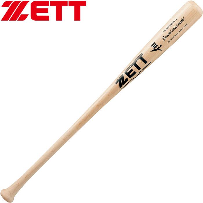 【新発売】 ゼット BWT14914-1200MO 硬式木製バット 硬式木製バット スペシャルセレクトモデル 84cm 84cm BWT14914-1200MO, BrownFloor clothing:6da1c97c --- clftranspo.dominiotemporario.com