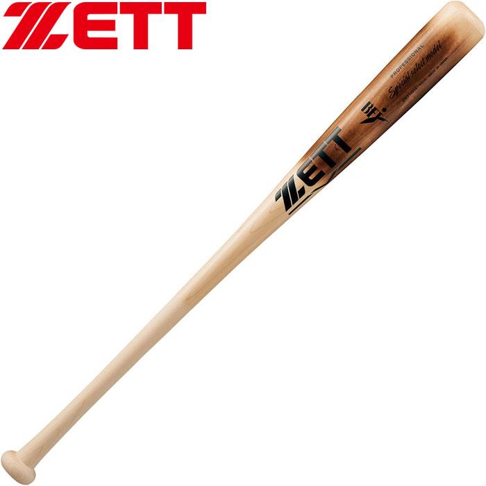 ゼット 硬式木製バット スペシャルセレクトモデル 84cm BWT14914-1201ST