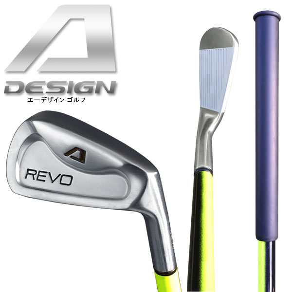 Aデザインゴルフ Aレボ アイアン A DESIGN GOLF A REVO IRON スイング練習器