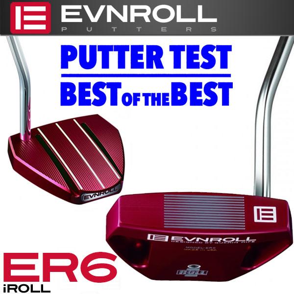 イーブンロール パター ER6-Red アイロール EVNROLL ベストオブベストパター 日本正規品