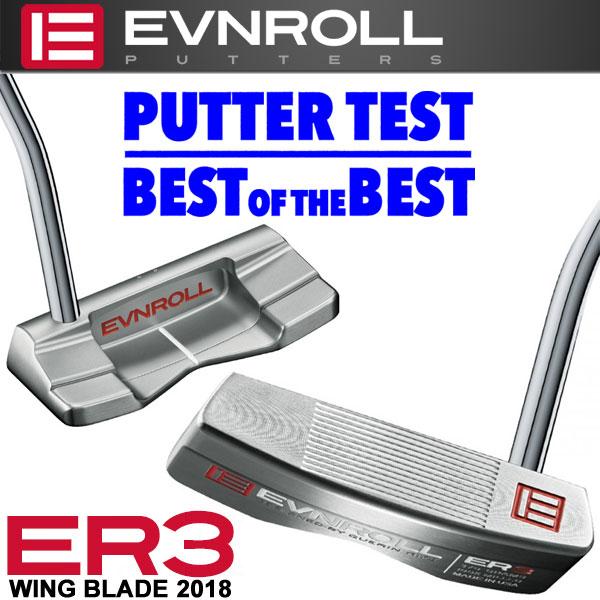 イーブンロール パター ER3 2018 ウィングブレード EVNROLL ベストオブベストパター 日本正規品