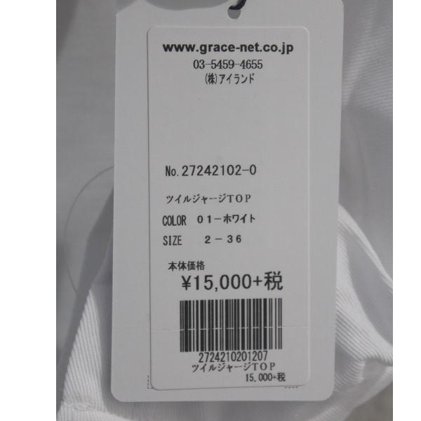 50 OFFSALE セール グレース グレースコンチネンタル ツイルジャージトップス GRACE CONTINENTALxrdBWCeo