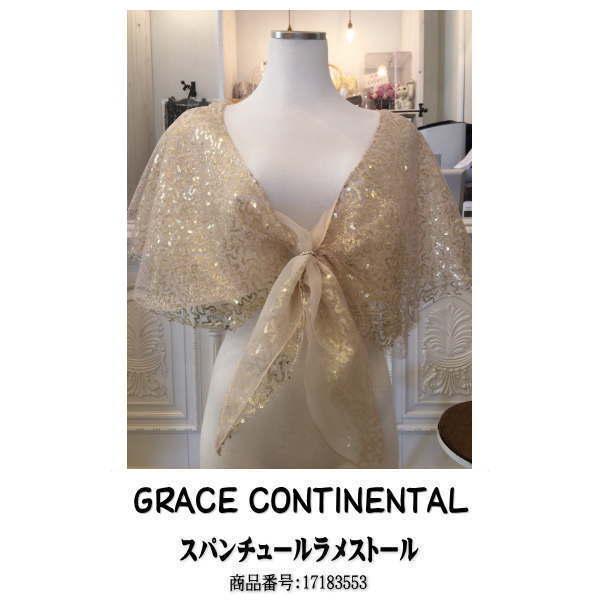 グレース グレースコンチネンタル スパンチュールラメストール GRACE CONTINENTAL 新作 春夏 送料無料 17183553 カード分割