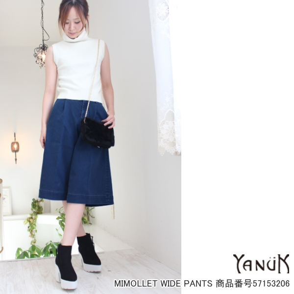 SALE セール 10%OFF ヤヌーク ワイドパンツ パンツ YANUK MIMOLLET WIDE PANTS 送料無料 カード分割