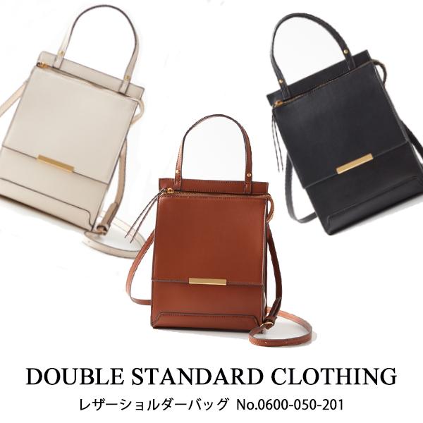 0600-050-201,DOUBLE STANDARD CLOTHING,レザーショルダーバッグ,ダブルスタンダードクロージング,20SS,送料無料