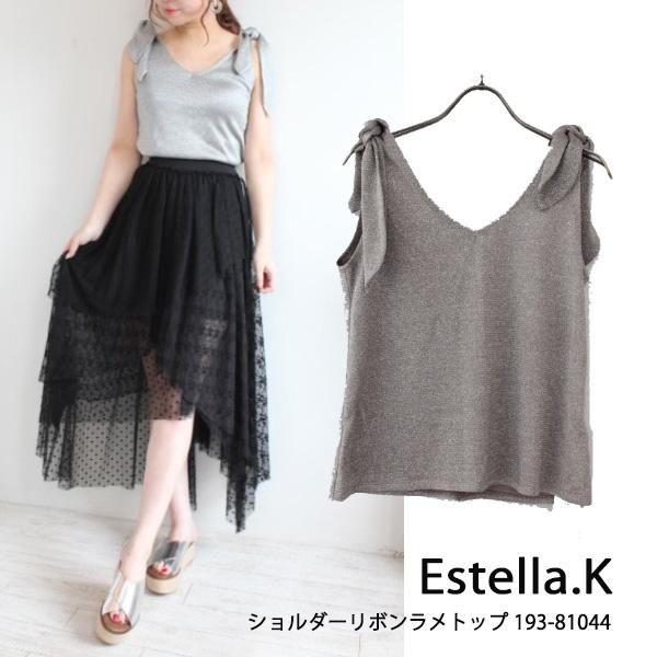 estella.K,ショルダーリボンラメトップ,エステラケー,春夏,19SS,