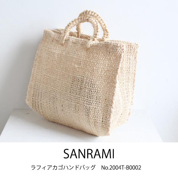 SANRAMI,サンラミ,新作,カゴバッグ,バッグ,鞄,メキシコ産,インポート,ナチュラル