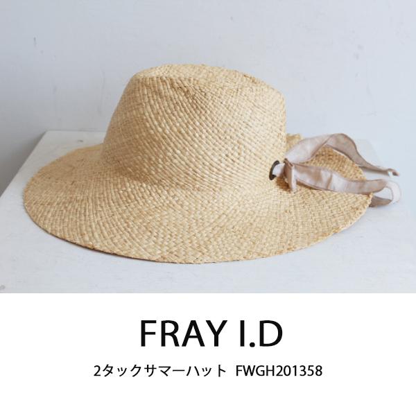 FWGH201358,FRAY I.D,2タックサマーハット,フレイアイディー,新作,春夏,20SS,送料無料