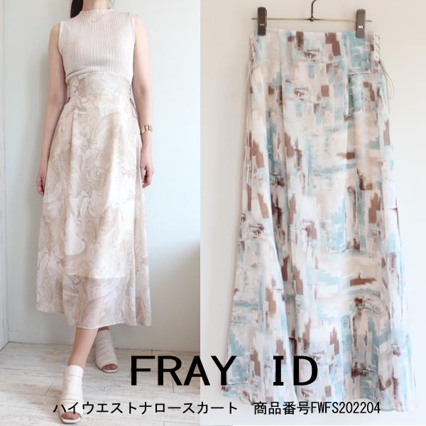 FWFS202204,FRAY I.D,ハイウエストナロースカート,フレイアイディー,新作,春夏,20SS,送料無料,インスタ,スカート