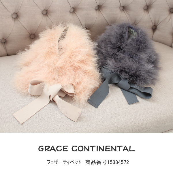 SALE 40%OFF グレースコンチネンタル ファー セール ドレス 小物  15384572 GRACE CONTINENTAL  フェザーティペット  ファー パーティ カード分割:BOUTIQUE annie