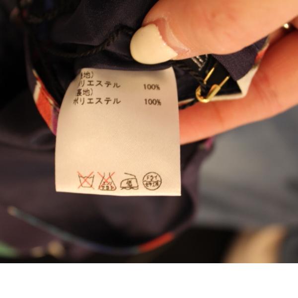 SALE セール 50 OFFグレース グレースコンチネンタル フラワーワイドサロペット GRACE CONTINENTAT1JFcKl
