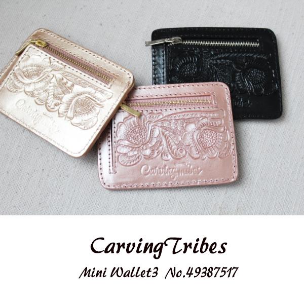 49387517,Mini Wallet3,GRACE CONTINENTAL,カービングトライブス,グレースコンチネンタル,財布,スマート,ケース,インスタ