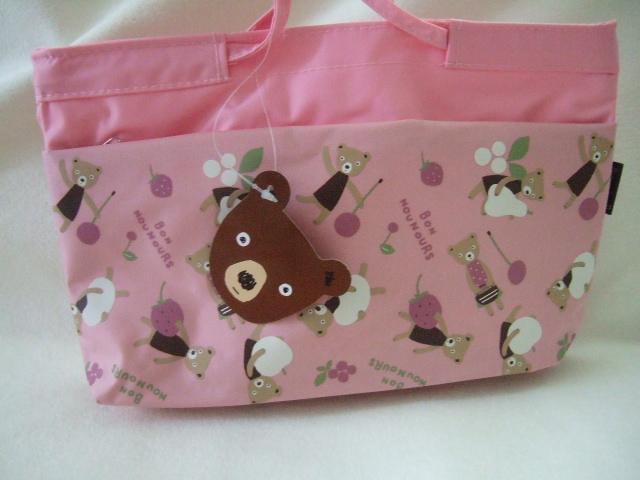 Sale! Tozaki Naomi ( NAOMI TOZAKI ) bear Noir pouch bag in Sharon