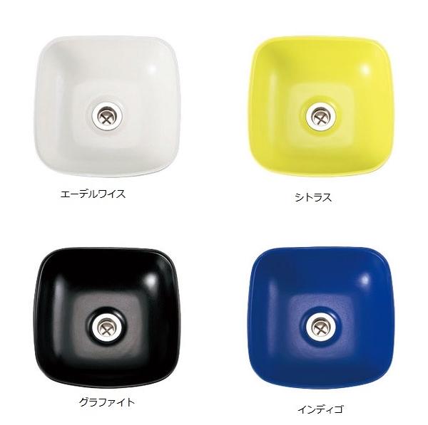 【Essence】手洗い器Sスクエア素[シロ](4色)
