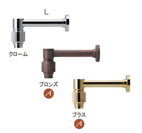 【Essence】横方寸L(単水栓)/3色