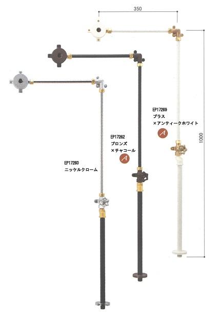 【Essence】横水栓用外付給水ユニット