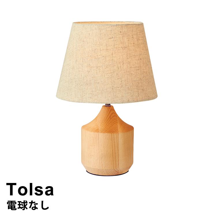 【電球なし】LED対応 テーブルライト 1灯式 Tolsa[トルサ] LT-3832 インターフォルム おしゃれ デスクライト テーブルランプ 照明 北欧